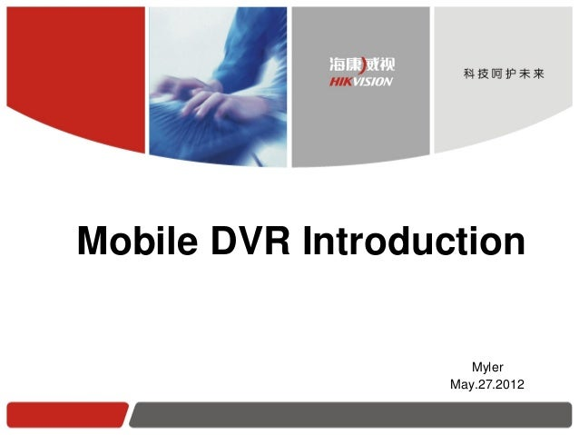 Mobile DVR Introduction                         Myler                    May.27.2012