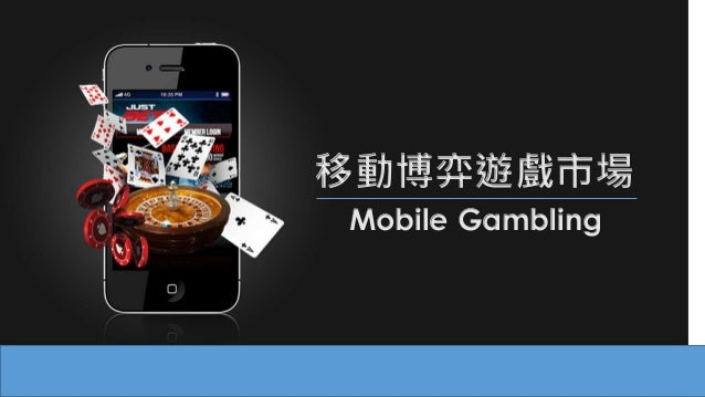 Global Mobile Gambling Market Research Report- Forecast to
