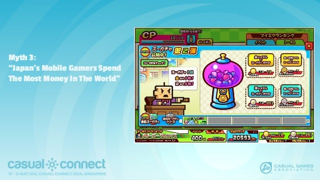 """Myth 3: """"Japan's Mobile Gamers Spend The Most Money In The World"""""""