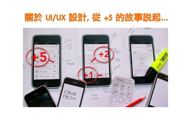 Mobile Interaction Design - 行動世界裡的互動設計之 7 言心旅 Slide 3