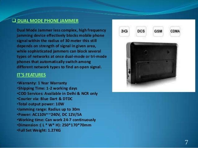 Phone jammer range hood - phone jammer detect two
