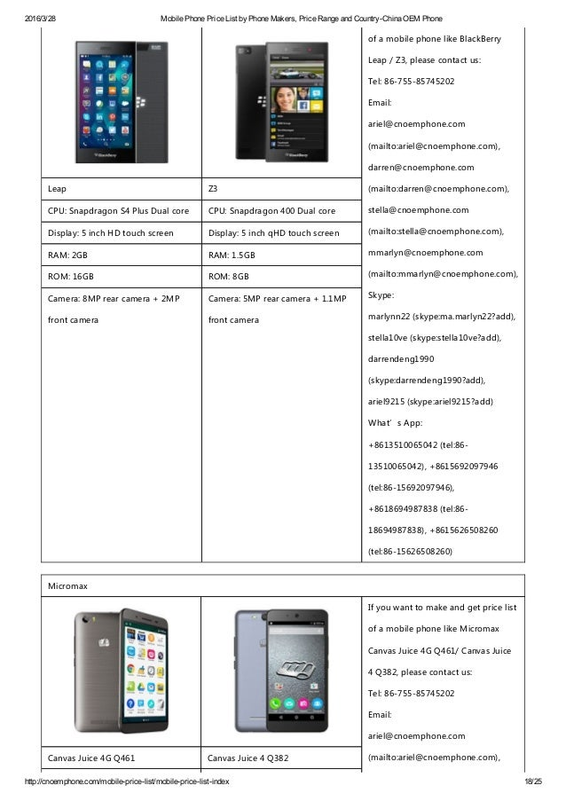Mobile phone price list by phone makers, price range and
