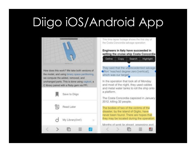 Diigo iOS/Android App