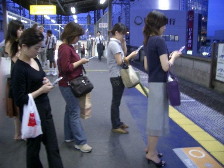 Ubiquitous Communication 1,615 Texts Per Month - Ages 18 - 24 3,339 Texts Per Month - Teens 4,050 Texts Per Month - Teen G...
