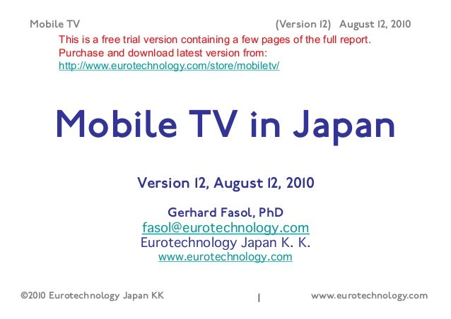 Mobile TV                                               (Version 12) August 12, 2010       This is a free trial version co...