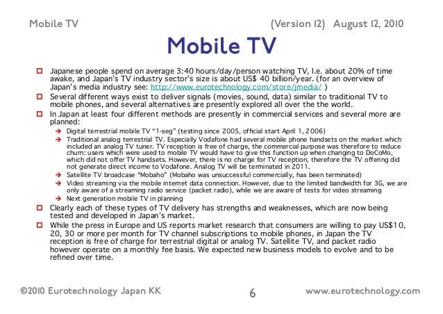 1seg - mobile digital TV in Japan