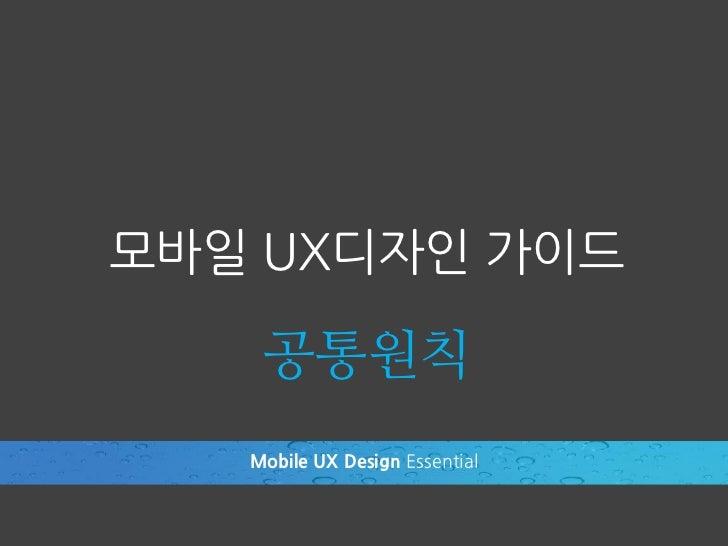 Download A Project Guide to UX Design PDF | Lire Livre En ...