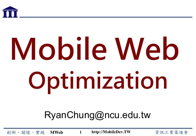MWeb 1 Mobile Web Optimization RyanChung@ncu.edu.tw http://MobileDev.TW