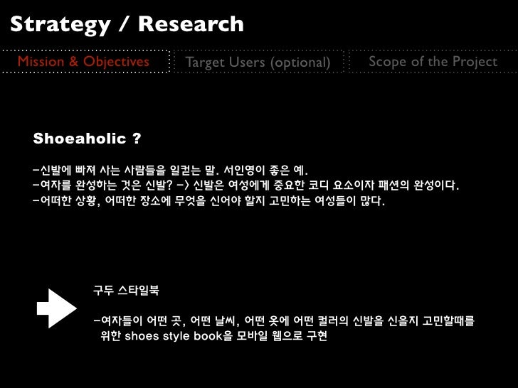 Mobileweb planning2 Slide 3