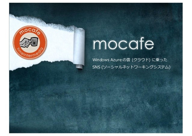 mocafe G LIF s 2 ̶—T T