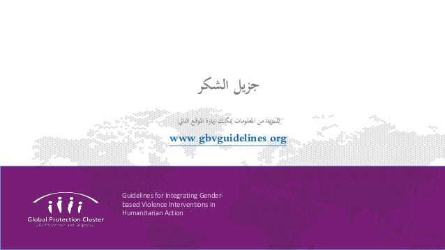 Guidelines for Integrating Gender- based Violence Interventions in Humanitarian Action الشكر يلزج التايل املوقع...