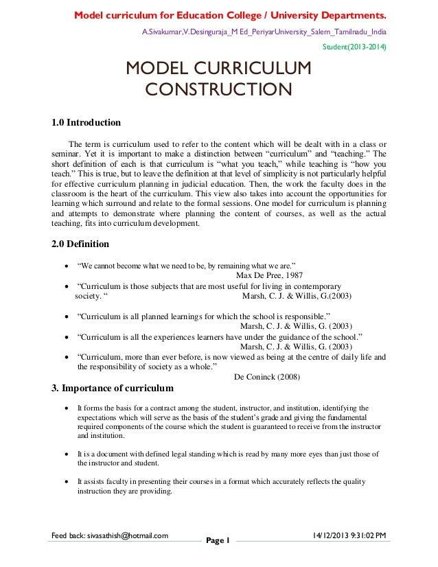 model curriculum construction