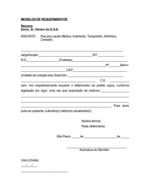 Contrato temporário por excepcional interesse público 2