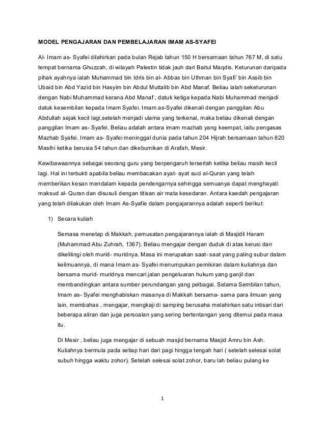 Model Pengajaran Dan Pembelajaran Imam Imam Mazhab