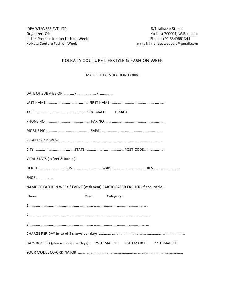 Fashion Show Entry Form Sample