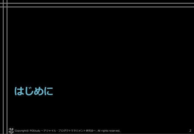 モダンアジャイルワークショップ - Agile Japan 2017 地方サテライト版 #agilejapan Slide 3