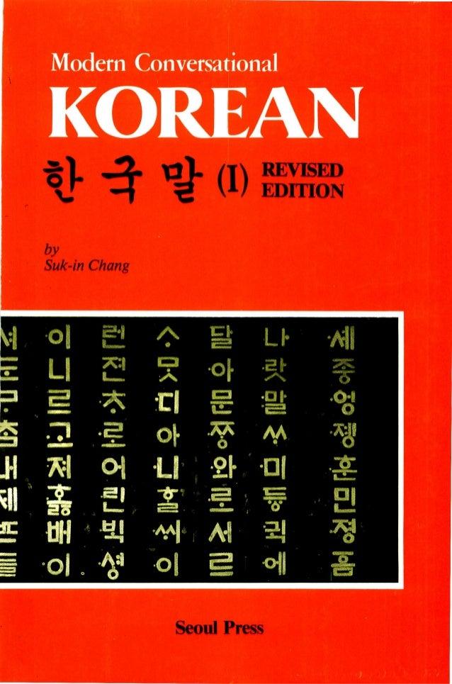 Yonsei Korean Reading Pdf
