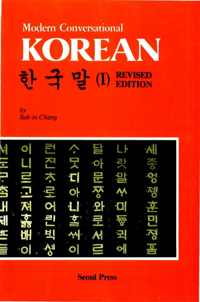 Modern Conversational Korean pdf