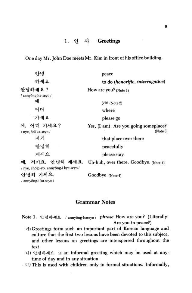 Modern conversational koreanpdf 30 m4hsunfo
