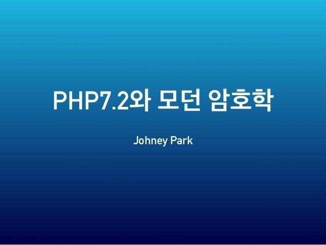 PHP7.2 Johney Park