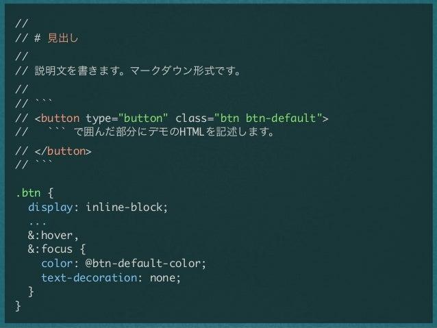 Thanks. - twitter.com/hiloki - inkdesign.jp - html5experts.jp/hiloki/