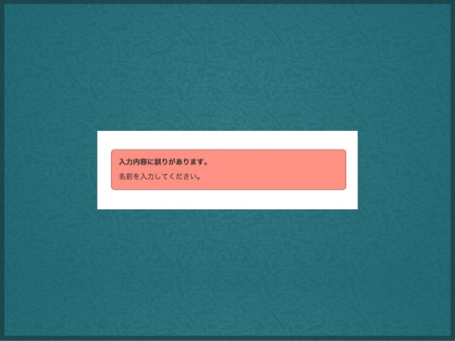 .msg-error { border: 1px solid #c0392b; background-color: #fe9282; }