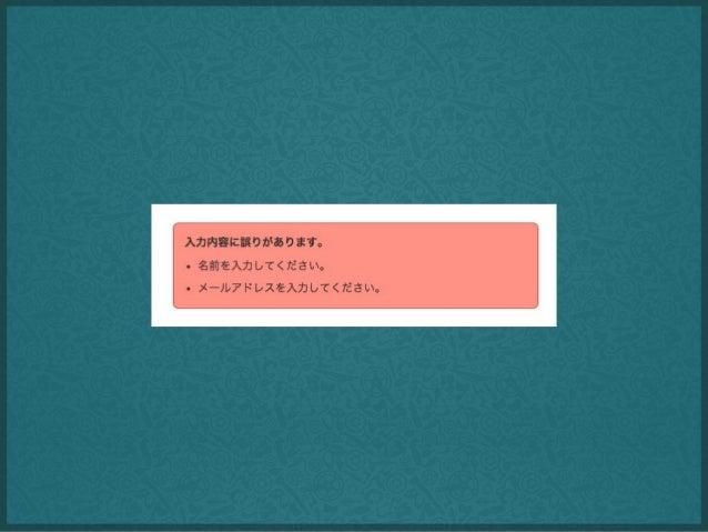 .msg { ... } .msg-error { border: 1px solid #c0392b; background-color: #fe9282; } .msg-title { font-size: inherit; font-we...