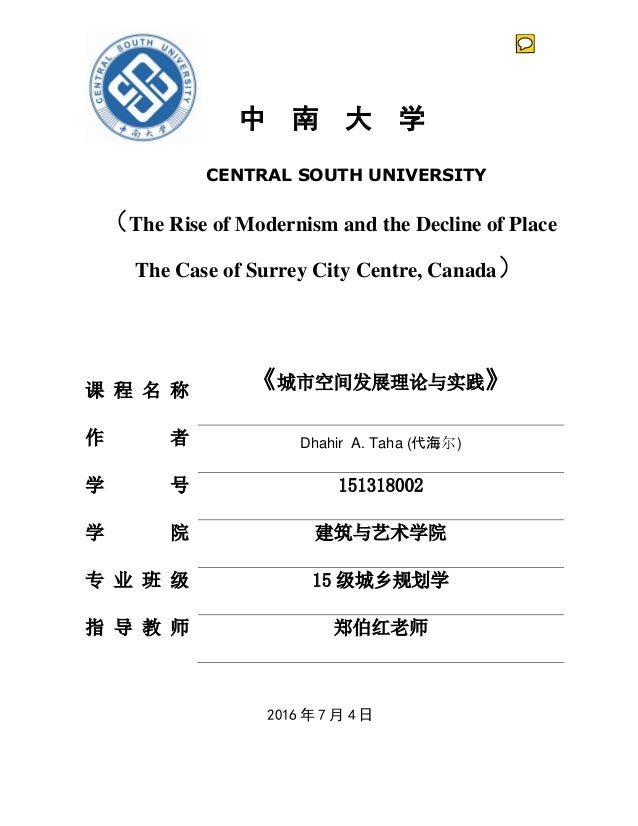 Modern urban planning theory and practice