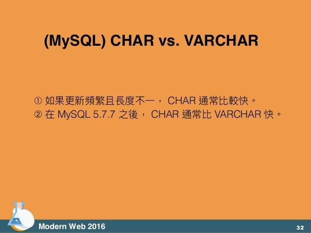 ➀ 如果更更新頻繁且長度不⼀一, CHAR 通常比較快。 ➁ 在 MySQL 5.7.7 之後, CHAR 通常比 VARCHAR 快。 Modern Web 2016 (MySQL) CHAR vs. VARCHAR 32