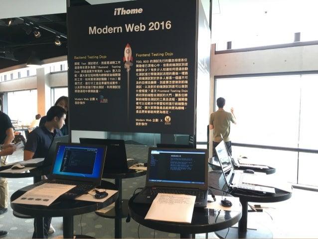 2016 ModernWeb 分享 - 恰如其分 MySQL 程式設計 (修)