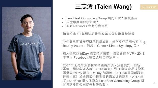 • LeadBest Consulting Group • • TGONetworks 10 5 Bug Bounty Award Yahoo Line Synology friDay MVP 2013 Facebook API 2007 20...