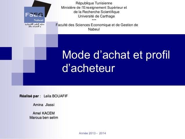 République Tunisienne  Ministère de l'Enseignement Supérieur et  de la Recherche Scientifique  Université de Carthage  ***...