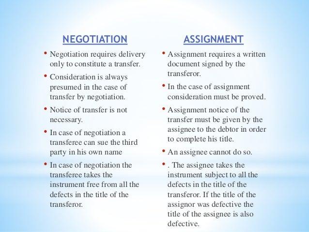 assignment vs transfer