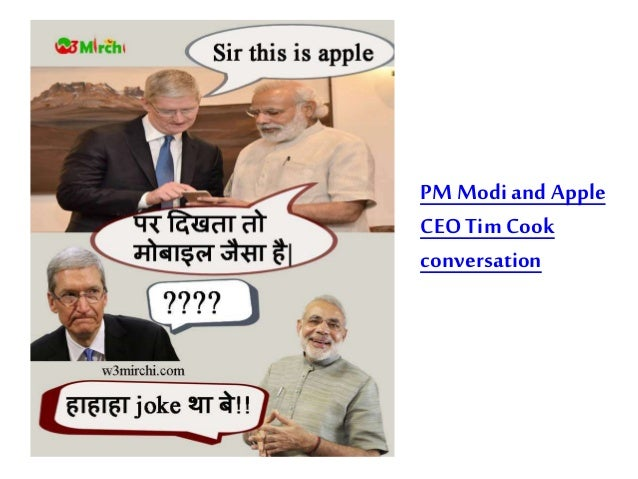 NARENDRA MODI NAMO JOKES ON MANMOHAN SINGH - FUNNY PICTURES ...