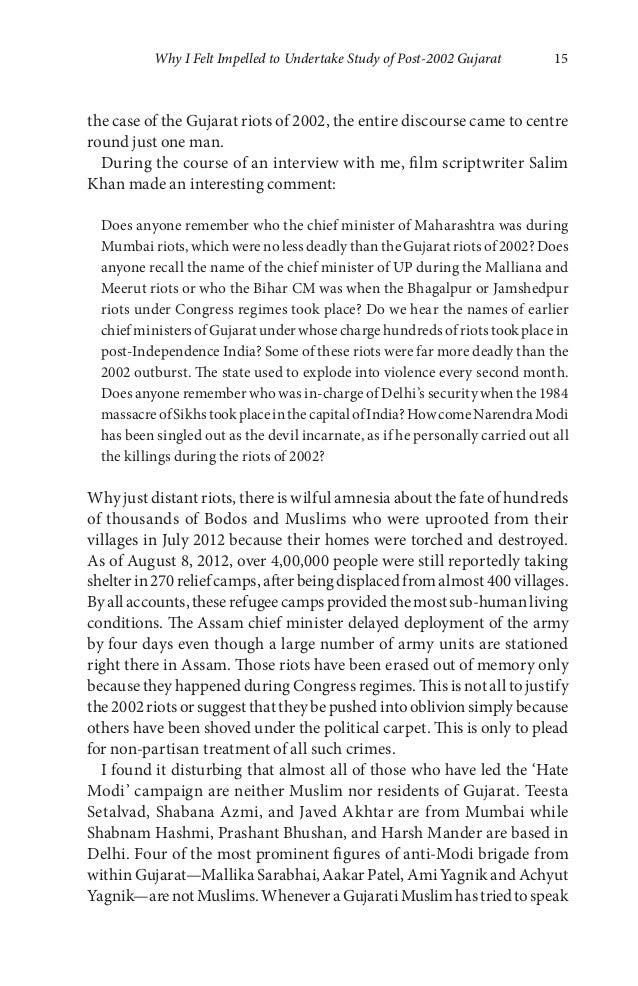 nirmal gujarat essay in gujarati language
