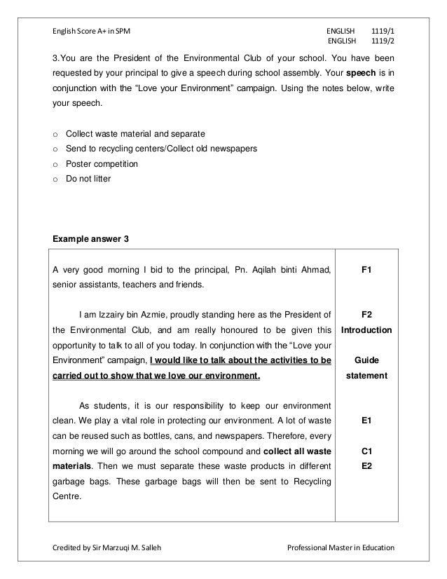 Pmr english speech essay example
