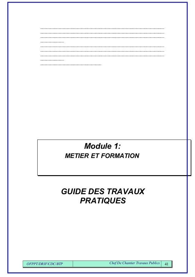 CUISINE GRATUIT MODULE OFPPT TÉLÉCHARGER