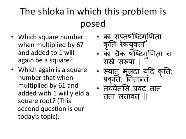 History of Mathematics in India