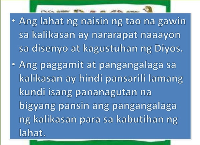 pangangalaga sa kalikasan essay Check out our top free essays on essay about wika at kalikasan tagalog to help you write your own essay.