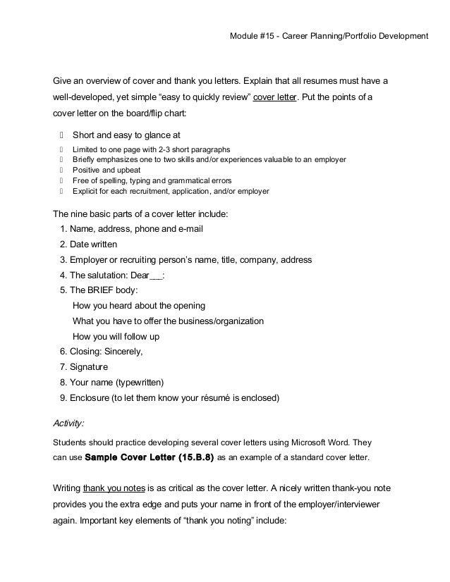 module 15 career planning and portfolio development