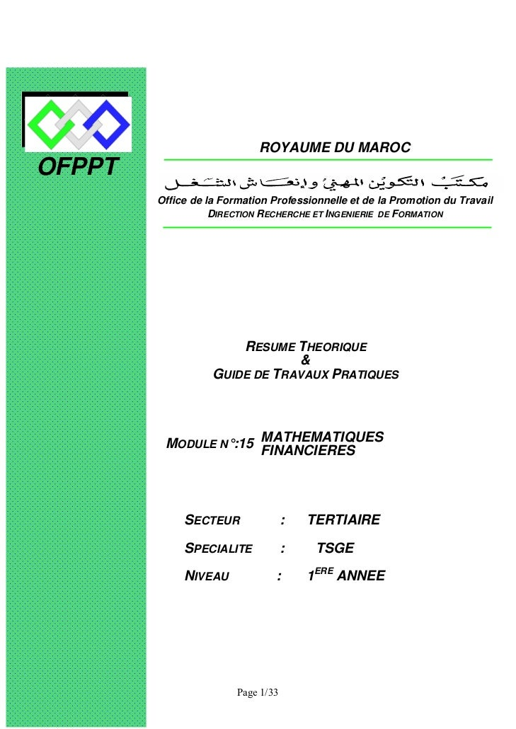 ROYAUME DU MAROCOFPPT        Office de la Formation Professionnelle et de la Promotion du Travail                   DIRECT...