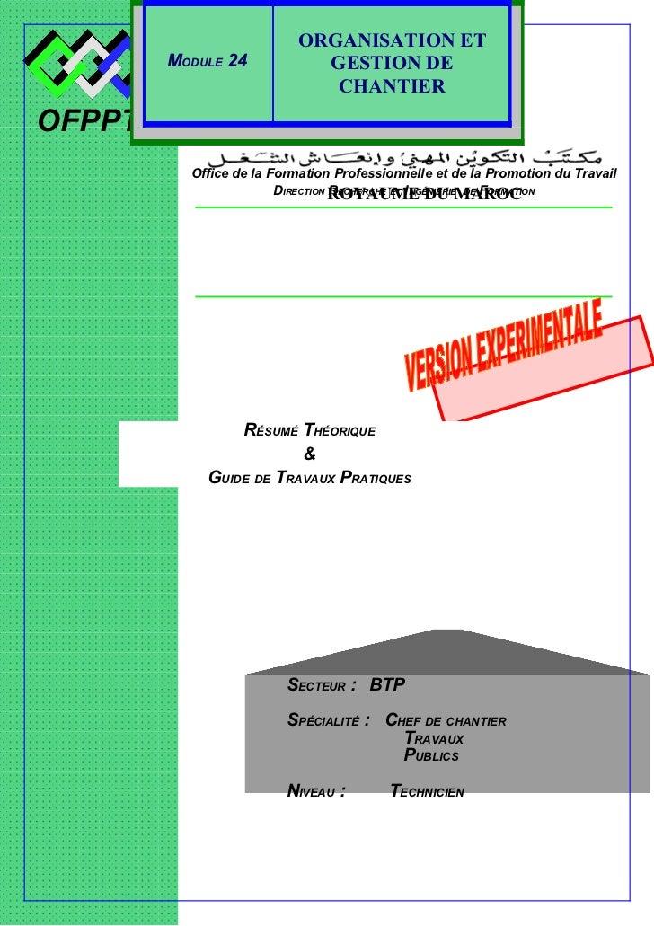 Module 24  organisation et gestion de chantier btp-tcctp