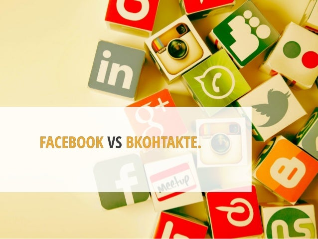 Facebook – крупнейшая в мире соцсеть с ежедневной аудиторией более миллиарда человек. В русскоязычном сегменте пользуется ...