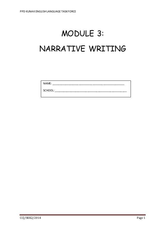 Narrative Writing for UPSR Worksheet – Narrative Writing Worksheets