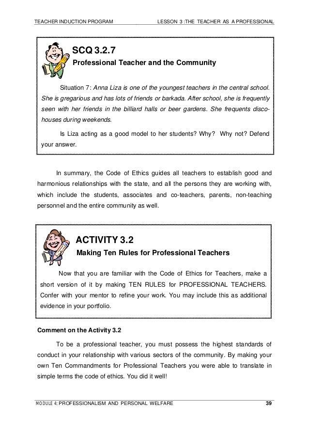 personal characteristics essay tmdsas examples