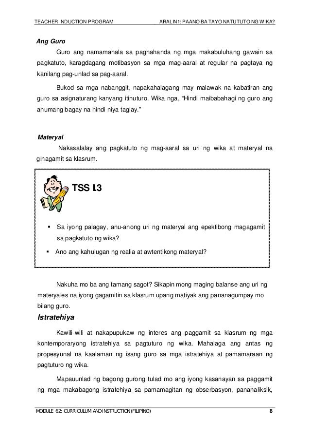 Example education research paper photo 1