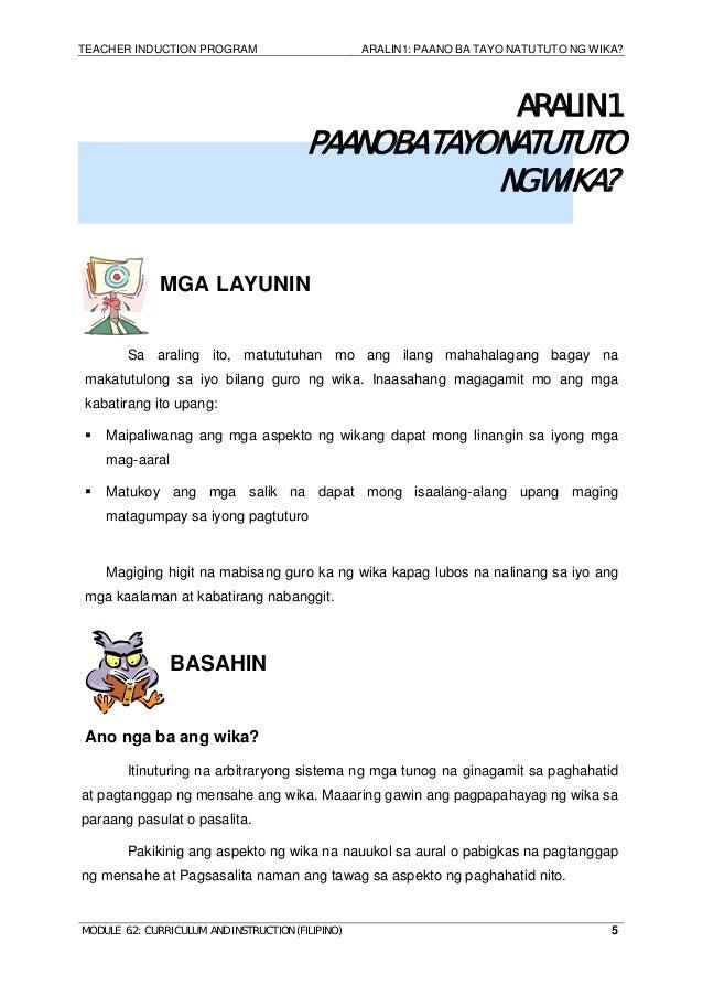 paano nagsimula ang buwan ng wika Muling buhayin at pahalagahan ang wikang filipino ngayong agosto para sa buwan ng wika.