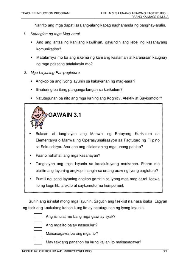 Soft skills thesis pdf image 2