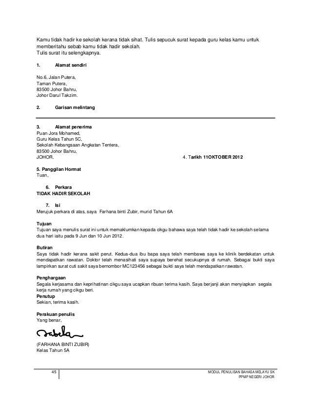 surat rasmi tidak dapat hadir ke kelas tambahan rasmi l