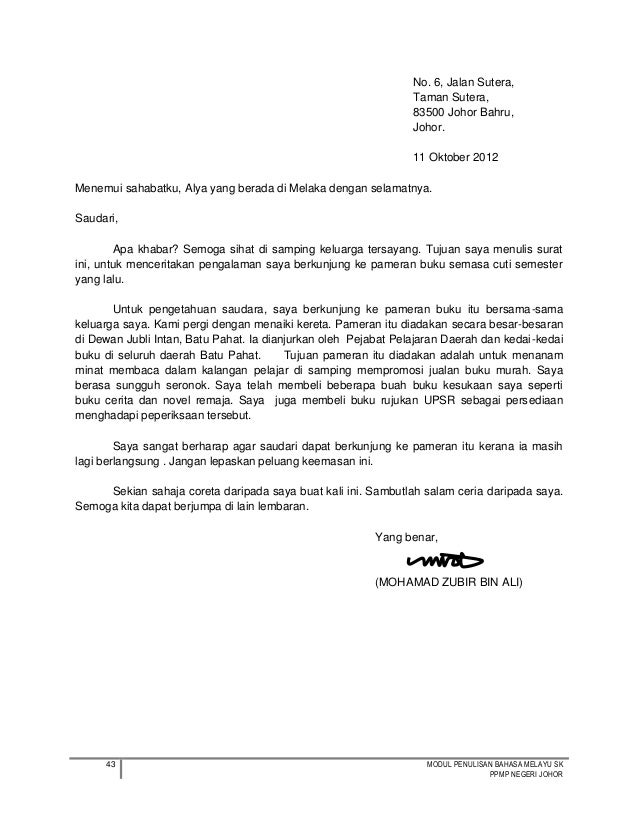 Surat Rasmi Cuti Masalah Keluarga - Rasmi Ru